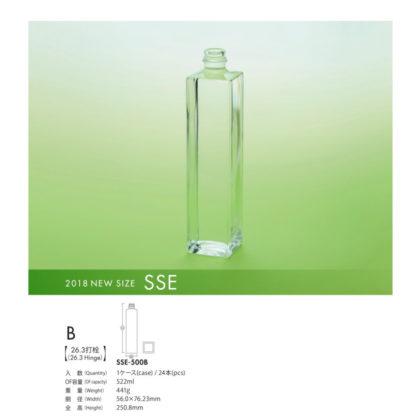 四角びん SSE-500B